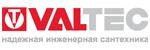 valtec.ru