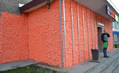 Утепление фасада офиса